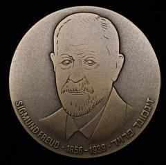Sigmund Freud / Israel Psychoanalytic Society Medal