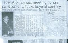 Julius Rosenwald Memorial Award presented to Rabbi Herman Schaalman