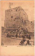 "E. M. Lilien Postcard ""Der David's-Turm in Jerusalem"" (""The David's Tower in Jerusalem"")"