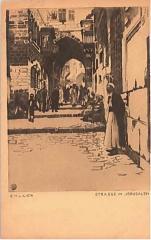 """E. M. Lilien Postcard """"Strasse in Jerusalem"""" (""""Street in Jerusalem"""")"""