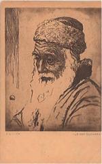 """E. M. Lilien Postcard """"Aus Der Buchara"""" (""""From Bukhara"""")"""
