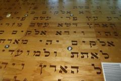 Photographs of the Ceiling of the Congregation B'Nai Tzedek (Cincinnati, Ohio) Sanctuary