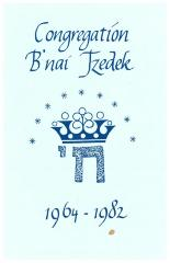 Congregation B'nai Tzedek (Cincinnati, Ohio) 1982 18th Anniversary Booklet