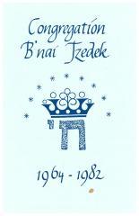 Congregation B'nai Tzedek (Cincinnati, Ohio) 1982 18th Anniversary Booklet