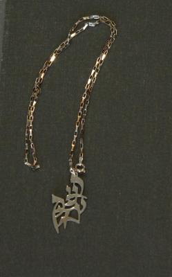 Jewelry Made for Congregation B'Nai Tzedek (Cincinnati, Ohio)