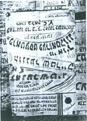 Leaflet announcing hunger strike