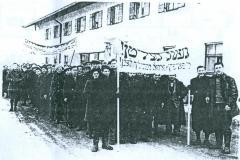 Holocaust Survivors march against camp confinement