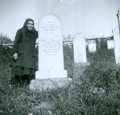 Jewish cemetery (1972)