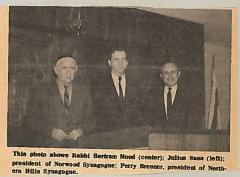 Northern Hills Synagogue (B'nai Avraham) Installation of new Officers Ceremony 1967 (Cincinnati, OH)