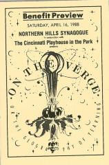 Northern Hills Synagogue (B'nai Avraham) in conjuction with The Cincinnati Playhouse in the Park Presents 'On the Verge' Program 1988 (Cincinnati, OH)