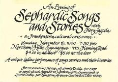 Northern Hills Synagogue (B'nai Avraham) Presents 'An Evening of Sephardic Songs with Flory Jagoda' 1990 (Cincinnati, OH)