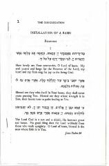 Program for the Installation Services of Rabbi Ephraim Rubinger of Congregation B'Nai Avraham 1972 (Cincinnati, OH)
