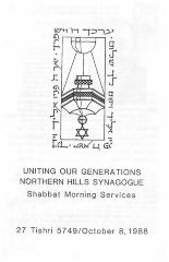 Northern Hills Synagogue Shabbat Morning Services Program 1988 (Cincinnati, OH)