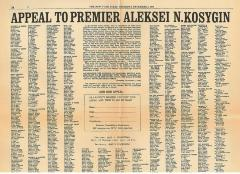 """Appeal to Premier Aleksei N. Kosygin"" Ad in the New York Times from the Academic Committee on Soviet Jewry"
